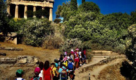 Αρχαία Αγορά –  Β', Ε', τάξεις